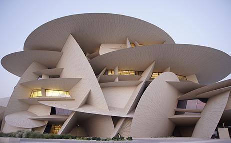 Museo Catar BGL